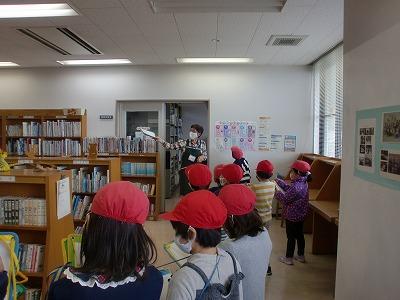 11/25(水)図書館へLet's go!