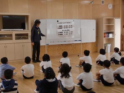 3/3(水)初等部 新日課試行開始
